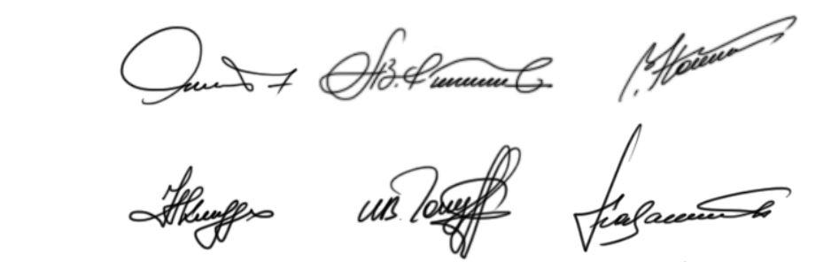 Разработка подписи человека онлайн Чебоксары